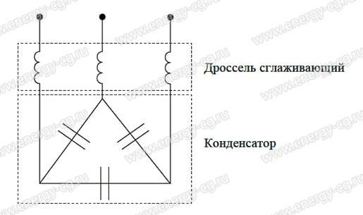 Схема подключения дросселя сглаживающего
