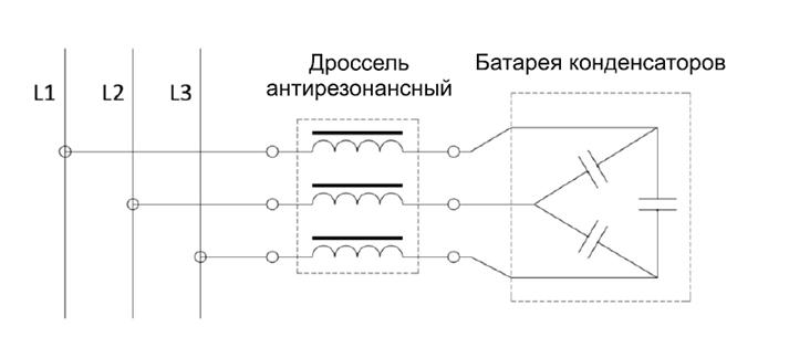Схема подключения дросселя антирезонансного